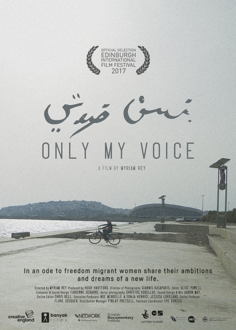 - ONLY MY VOICE, 2017 (Greece)In transit through Athens, four women from the Middle East share their stories. They all left their countries at different times in their life and for different reasons. As they preferred not to be identified, only their voices are heard. Stories of up-rootedness and contradictory sensation and personal experience of freedom will gradually echo each other; resonating and interacting with the city of Athens.Director: Myriam ReyLength: 12minWhere and when: The Lexi Cinema, Monday 3 December, 6:30pm