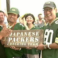 """Japanese Packers Cheering Team"" Makes Weekend Trip to Lambeau Field"
