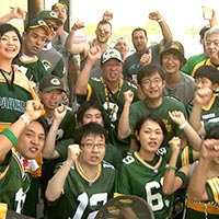 Japanese Packers Fan Group Make Trip to Lambeau Field