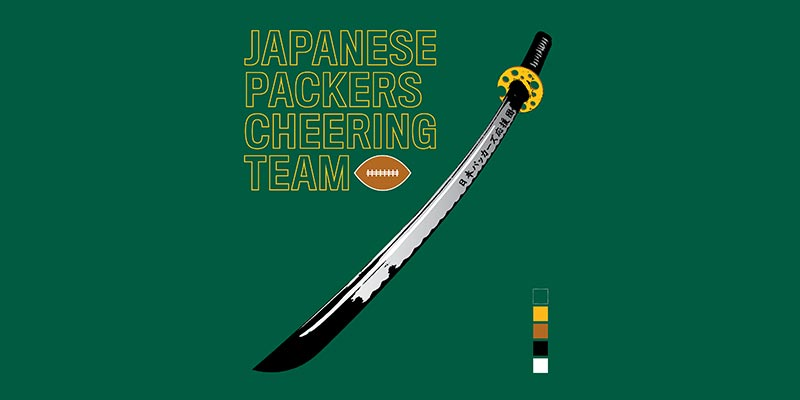 Japanese Packers Cheering Team -
