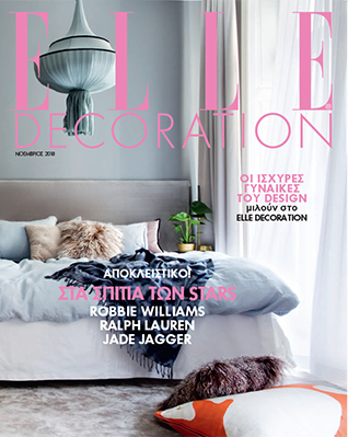 Elle Decor Greece Nov 2018 cover.png