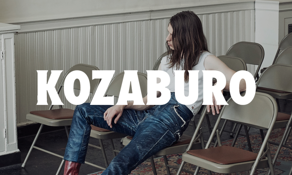 kozaburo-homepage