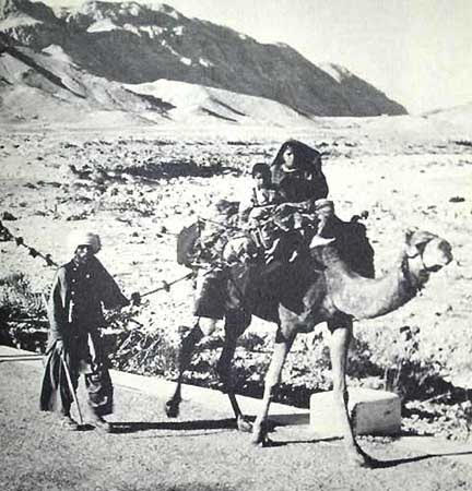 Baluch Nomads in Southeast Persia circa 1900