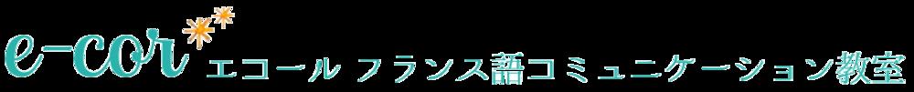 Images of ヴェーターラ・パンチャヴィンシャティカー - JapaneseClass.jp