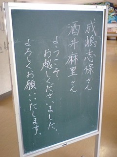 20091005_631978.jpg