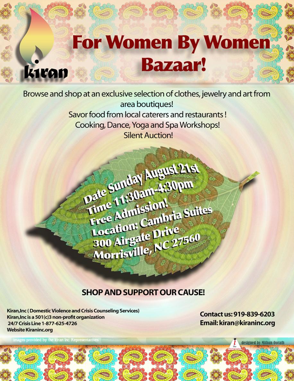 Kiran Bazaar.png