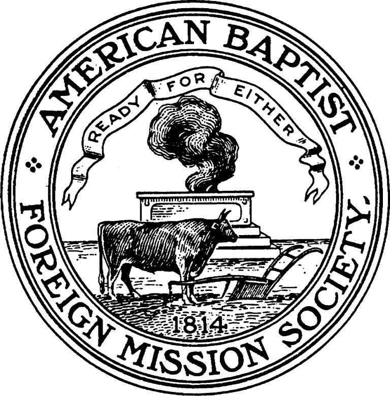 The ABFMS Seal