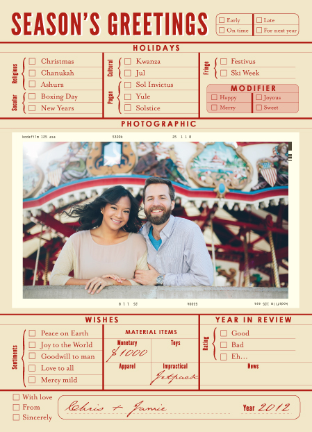 CandJ_Holiday_card_2012