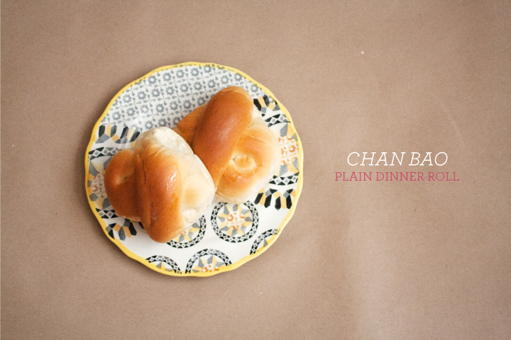 pastries_chanbao