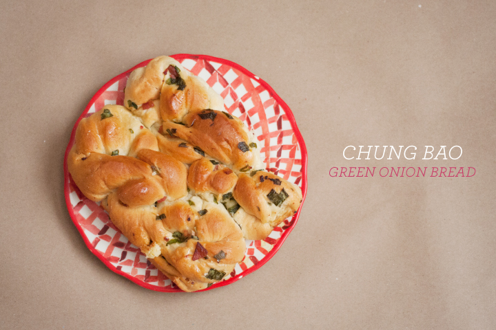 pastries_chungbao
