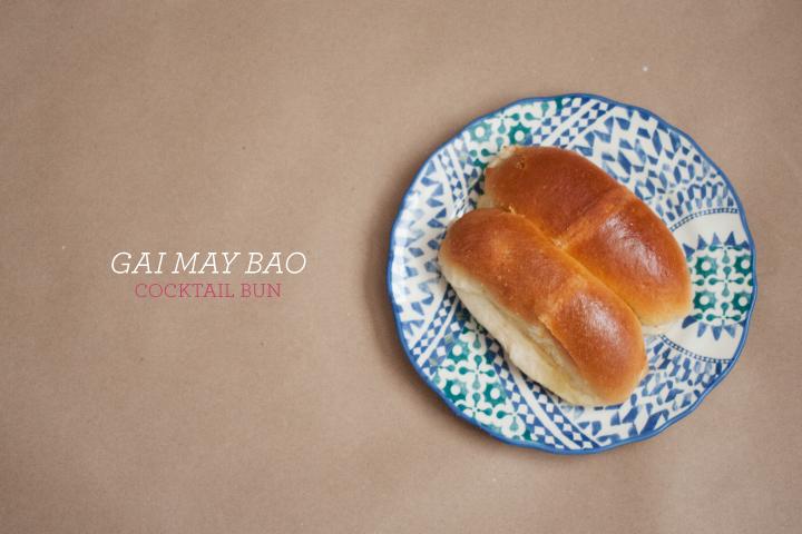 pastries_gaimaybao