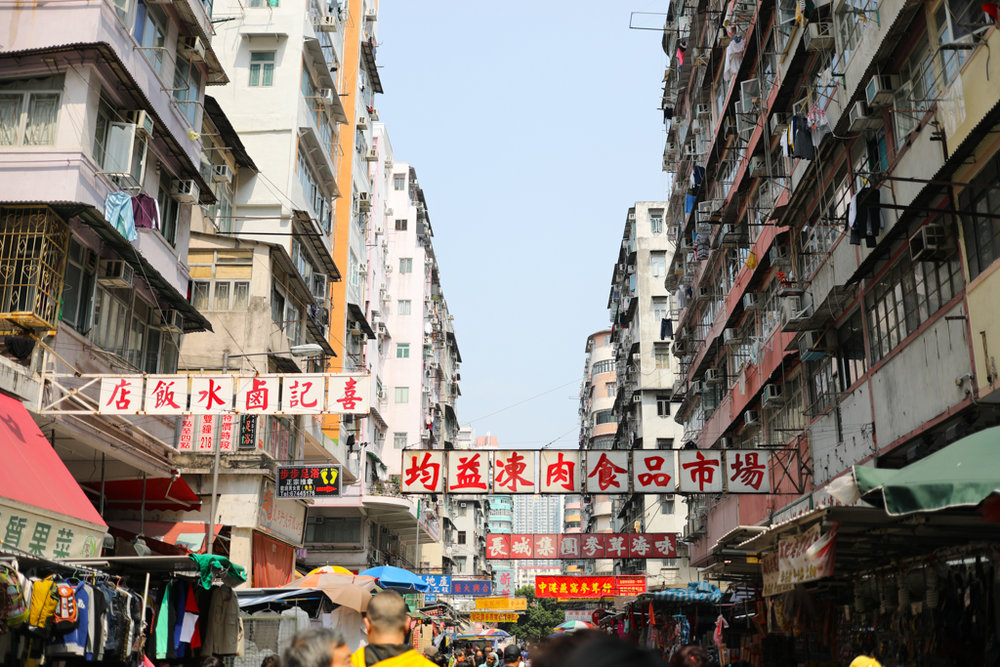 J for Jamie Blog | Sham Shui Po, Hong Kong