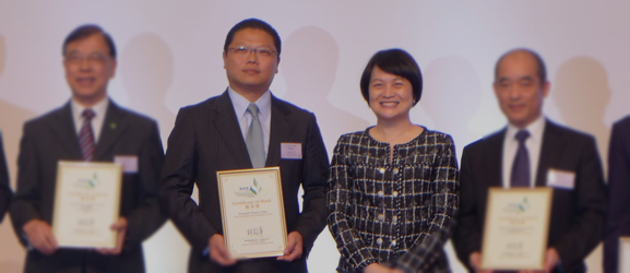 Hong Kong Awards for Environmental Excellence 2013