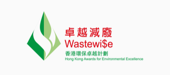 Hong Kong Green Organization Wastewi$e 2015