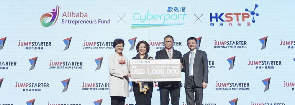 CE + Jack Ma.jpg