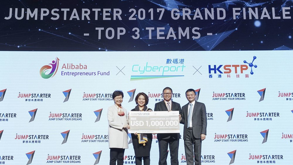 Winner of the Alibaba Jumpstarter Entrepreneurs Fund     Learn more