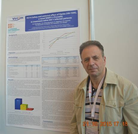 Photo: Prof. A.V. Kravchenko (Senior Research Officer, The Russian Federal AIDS Centre of the Central Research Institute of Epidemiology, Moscow)