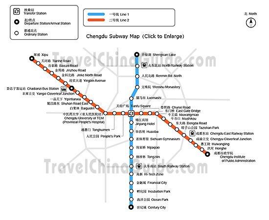 خط المترو الحالي في تشنغدو