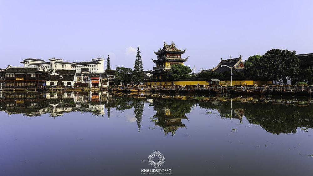 الصين 中国