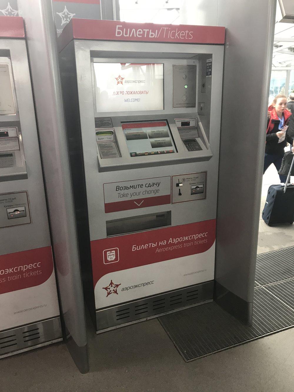 جهاز بيع التذاكر من المطار، قيمة التذكرة ٥٠٠ روبل