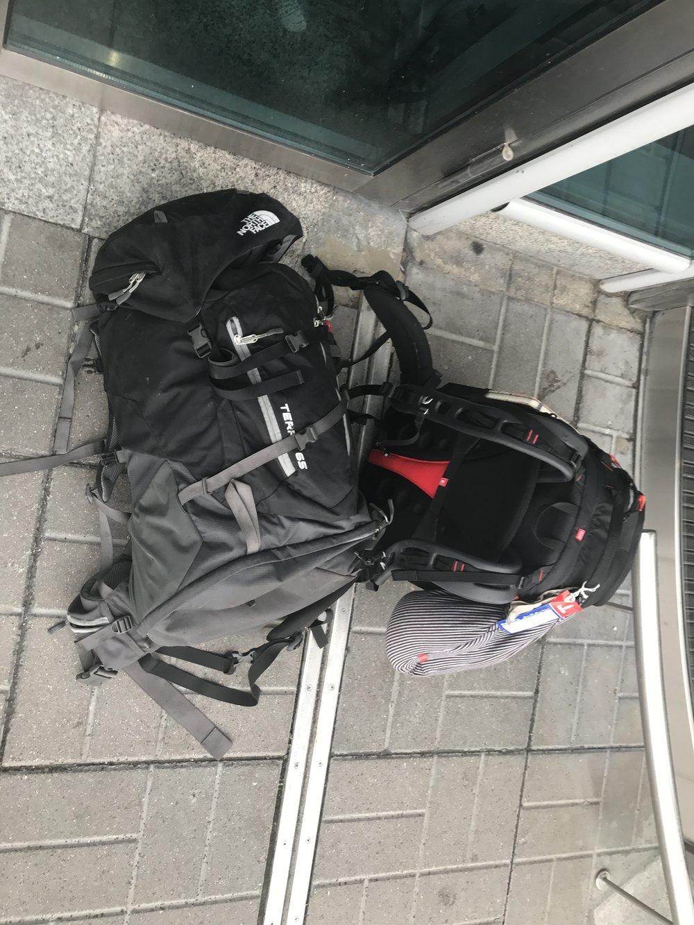 جميع ما أحمله من حقائب طيلة هذه الرحلة