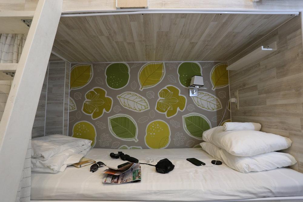 سريري المريح