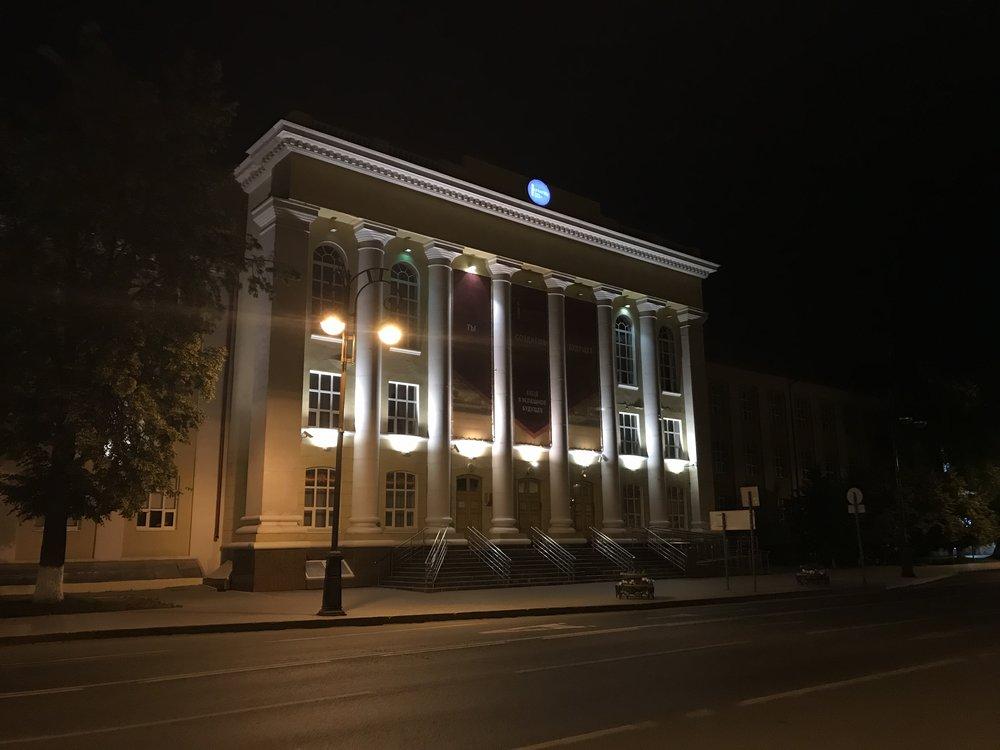 أحد الجامعات في تيومين