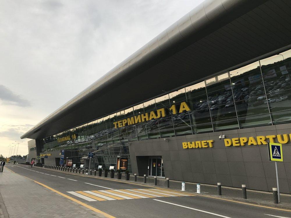 مطار كازان الدولي