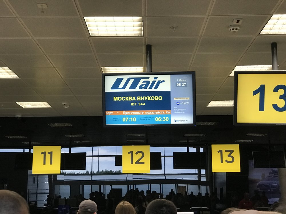 الرحلة رقم ٣٤٤ والمتجهة إلى موسكو