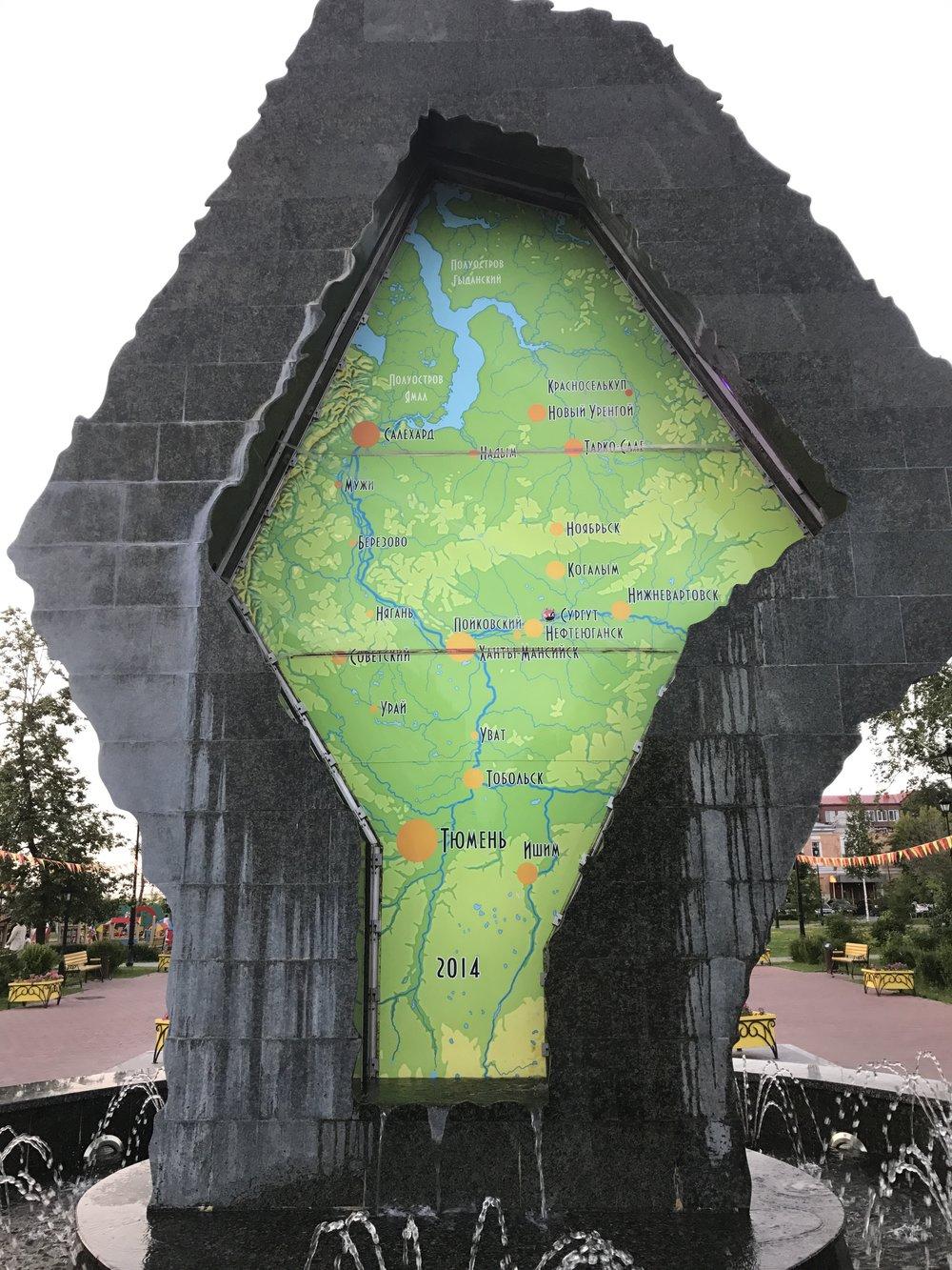 تيومين وتوبولسك، كما تبدوان على الخريطة