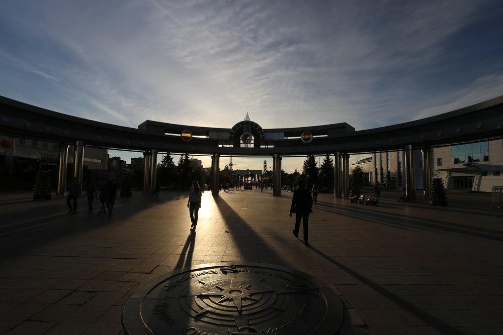 الساحة الرئيسية حيث يجتمع بها أهل المدينة