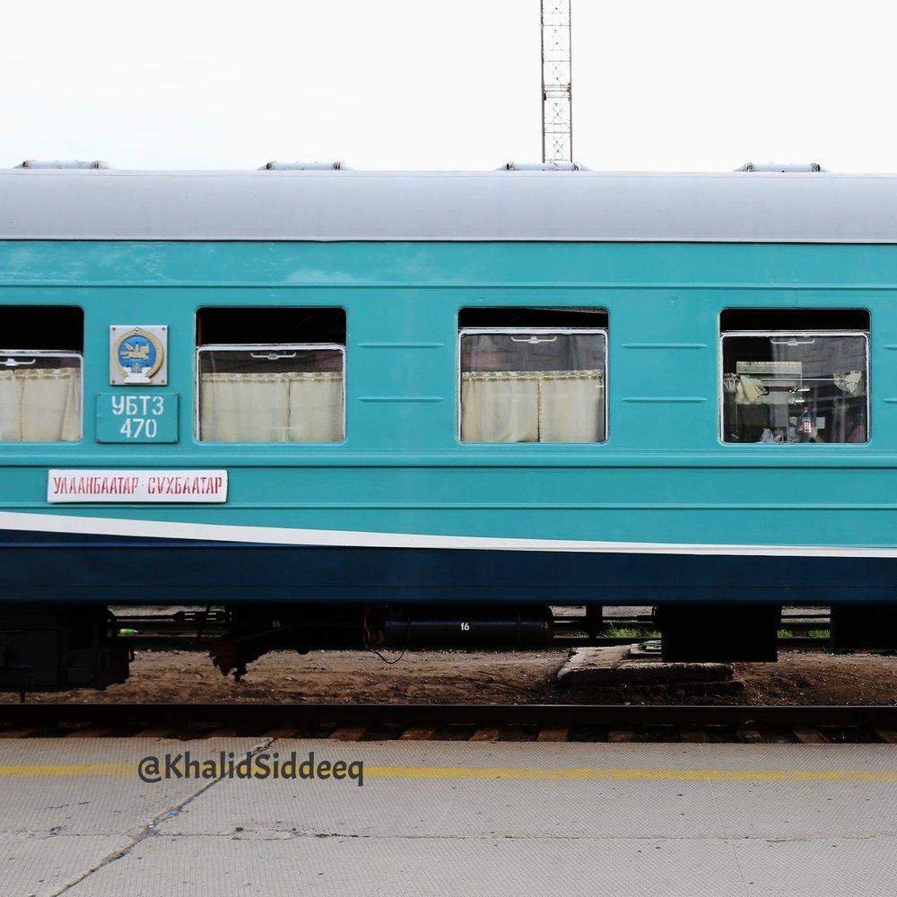قطار منغوليا، والذي ينطلق من الحدود المنغولية إلى أولان باتور
