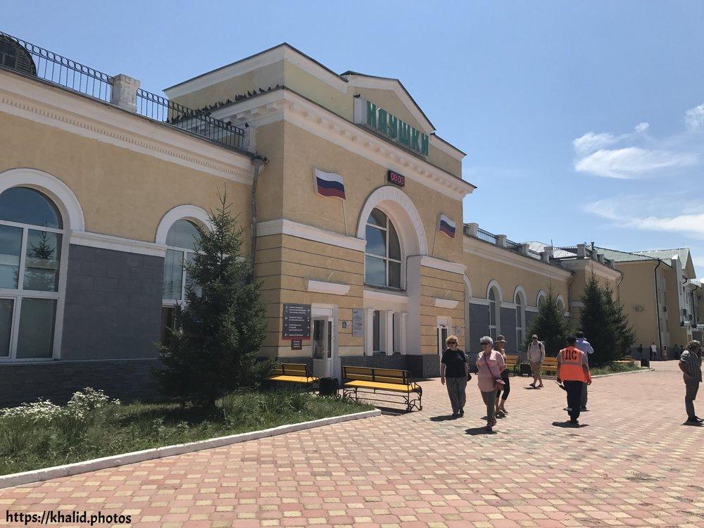 في الحدود الروسية