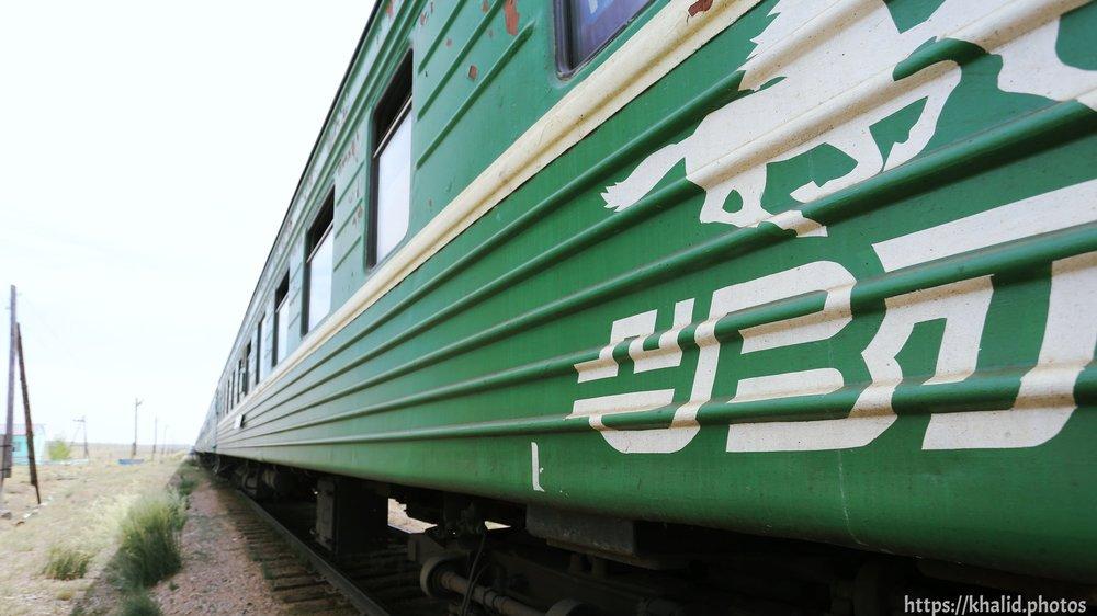 القطارات المنغولية