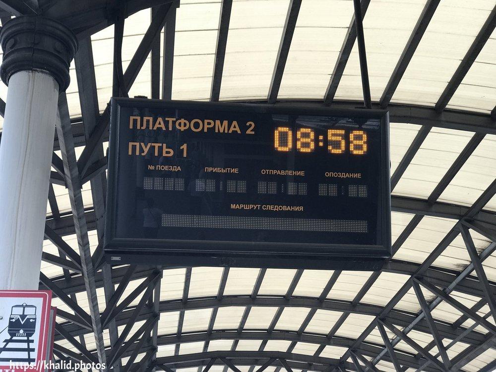 جميع المحطات تتبع توقيت موسكو
