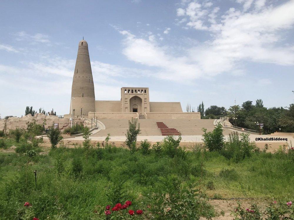 مسجد إيمان خوجا