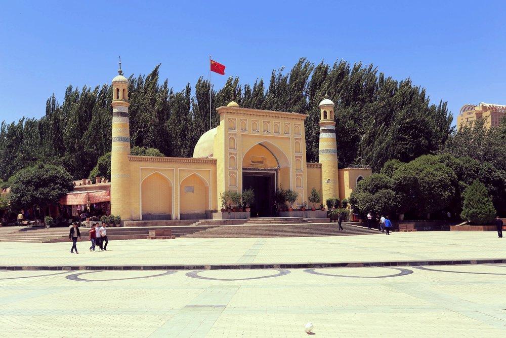 قەشقەر - كما تكتب باللغة الإيغورية