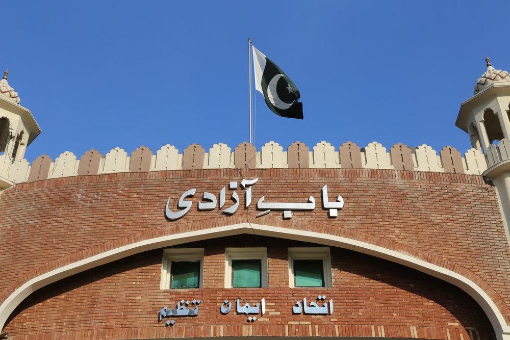 باكستان - وتعني: الأرض النقية، أو الأرض الطاهرة