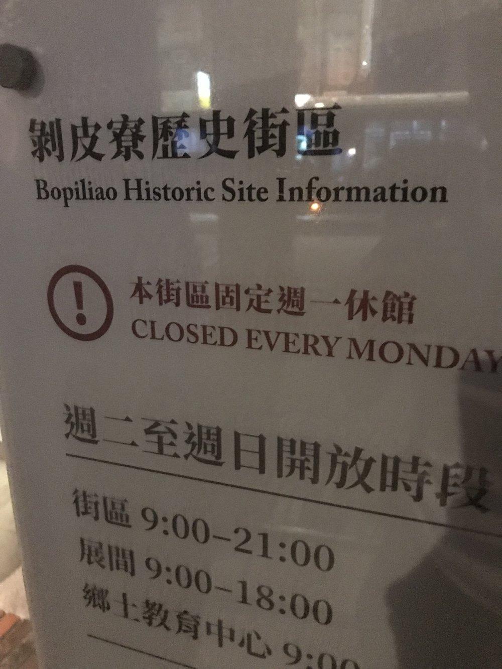 - تتوفر معظم الإرشادات السياحية باللغة الصينية والإنجليزية