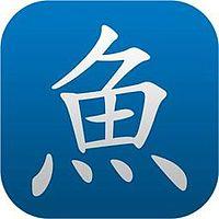 تطبيق بليسو سيساعدك كثيراً بتعلم المفردات الصينية