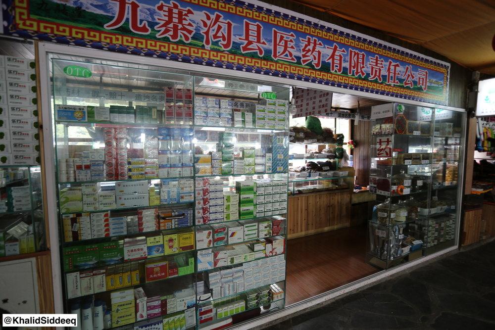 صيدلية شعبية - تحتوي على نوعين من الطب الحديث والطب التقليدي
