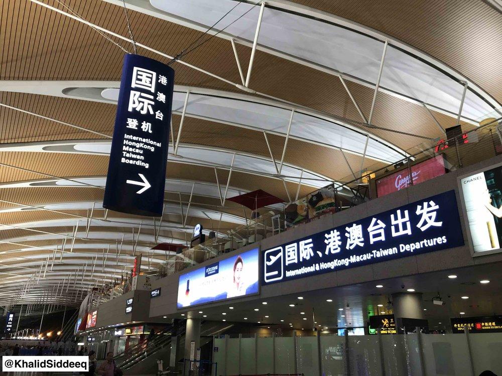 تايوان، هونج كونج، ومكاو - مناطق صينية عرقياً، ومستقلة قانوناً