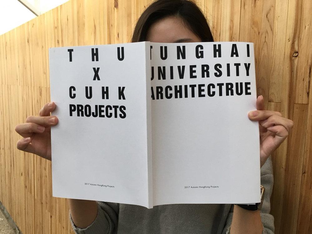 CUHK x THU joint publication