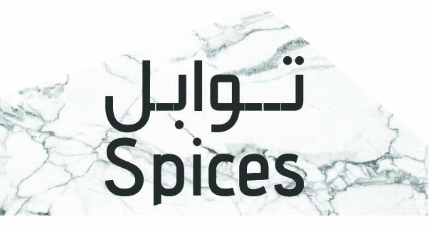 spices note on marble.jpg