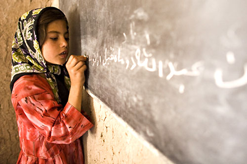 afghan-girl-school.jpg