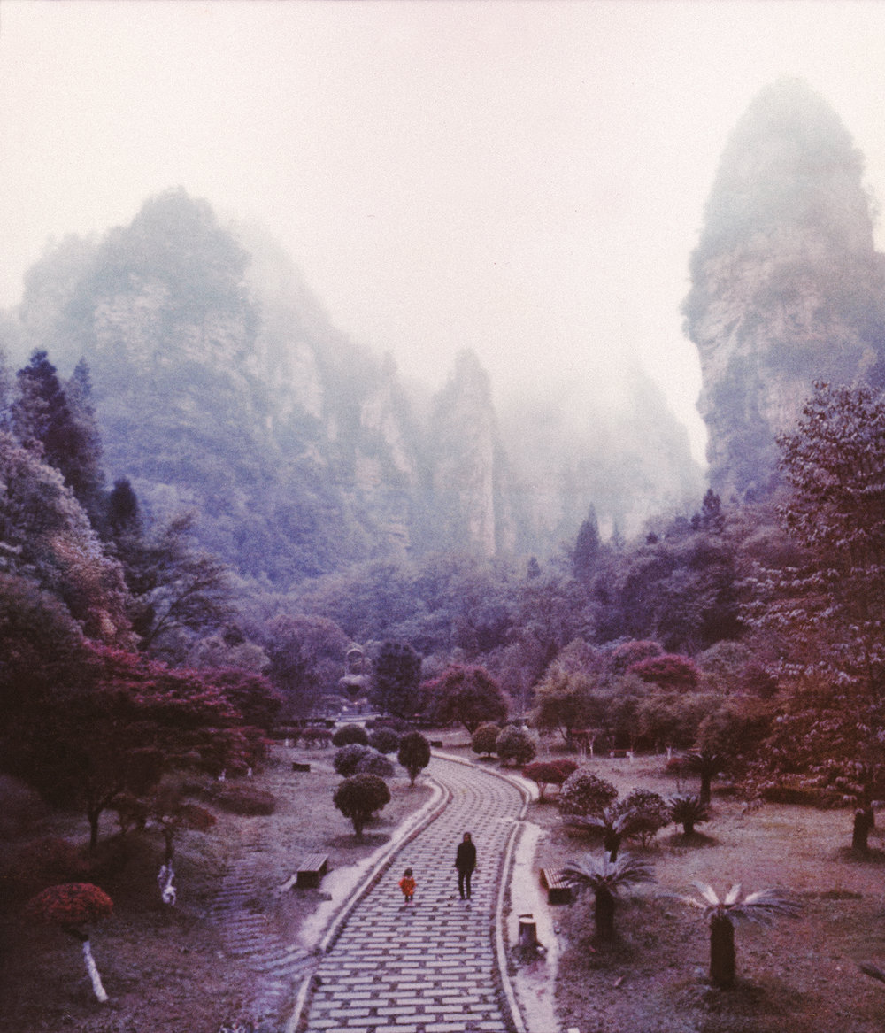 Paul Hoi - Entrance