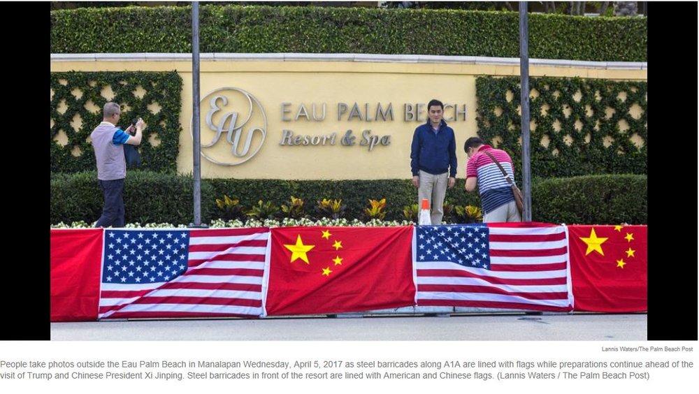 china flags.JPG