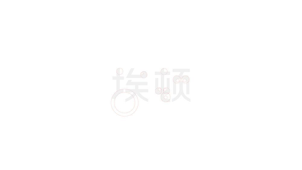 PORTFOLIO2018_ADEN-04.jpg