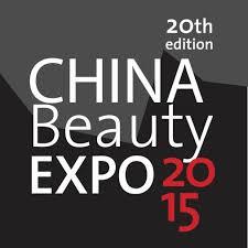 CBE 2015's brand identity