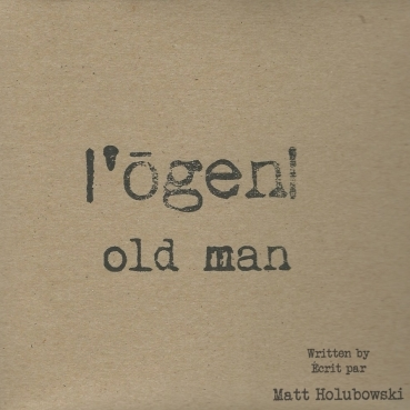 Ogen Old Man.jpg